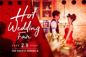 HOT WEDDING FAIR