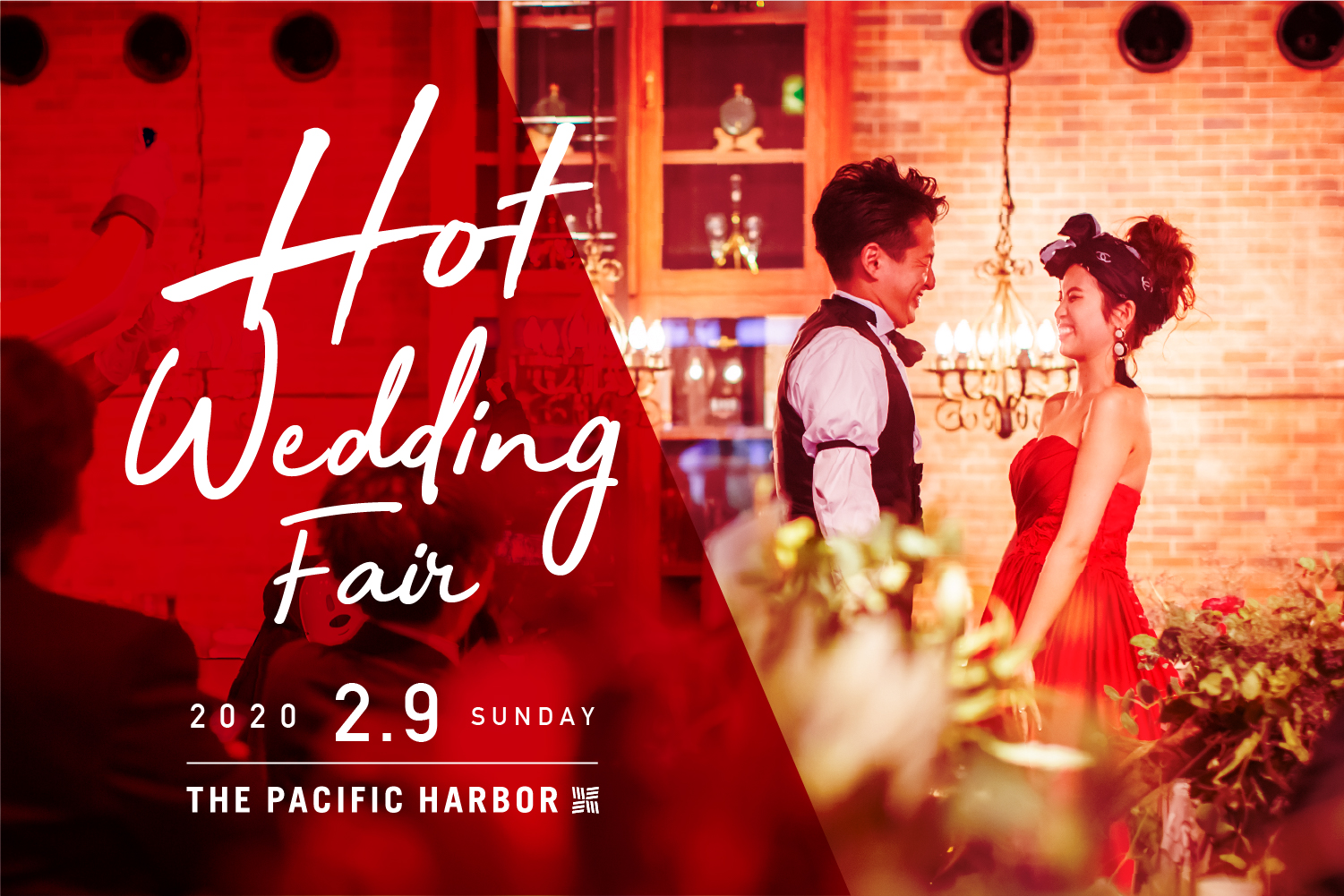 HOT WEDDING FAIR